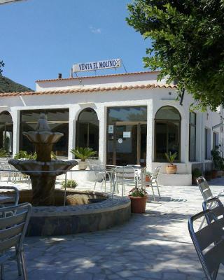 Pensión Restaurante Venta El Molino