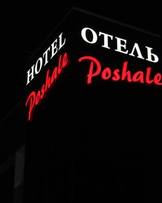 Hotel POSHALE
