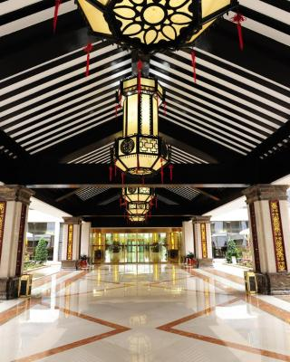Yinruilin International Hotel
