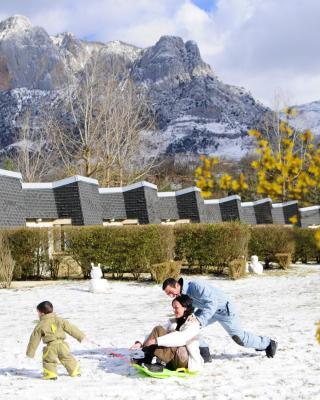 VVF Villages « Les Pyrénées Ariégoises » Les Cabannes