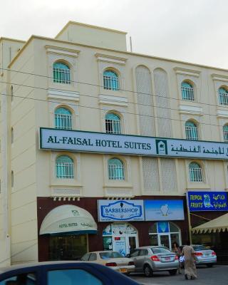 Al Faisal Hotel Suites, Sur, Oman - Booking com