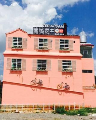 Blooming Azaareas International Youth Hostel