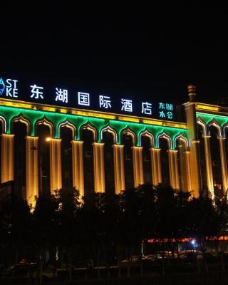 East Lake Hotel Yinchuan