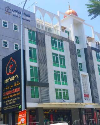 Guest House at Khalifa Suite