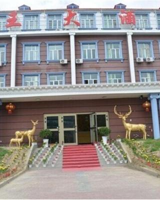 Burqin Luwang Hotel