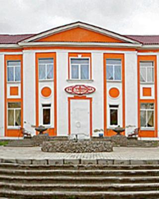Gostinitsa Tsentralnaya