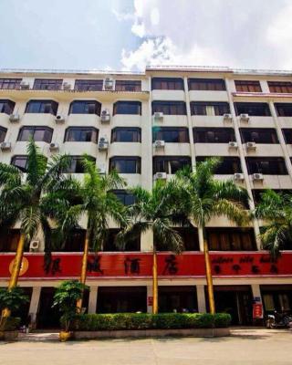Yincheng Hotel