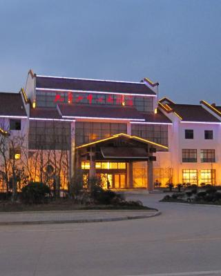 Jiuhuashan Centre Hotel