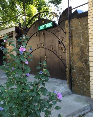 Tsvetnik Pyatigoria Guest House