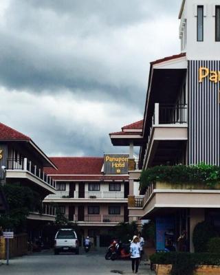 パヌポン ホテル
