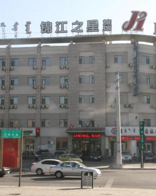 Jinjiang Inn Baotou A'erding Avenue