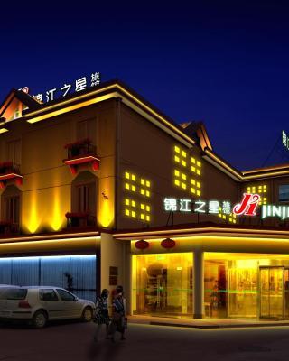 Jinjiang Inn Yixing Bus Station Golden Triangle