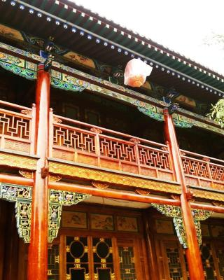 Pingyao Tai He Inn