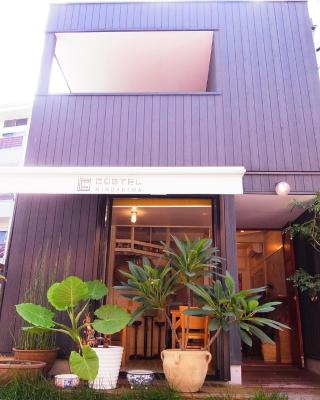 美野島科斯特旅館