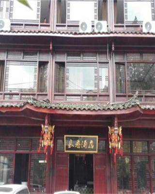 Ya'an Changshou Hotel