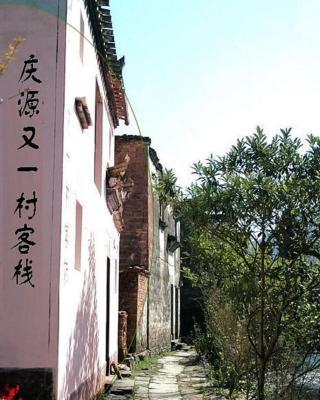 Wuyuan Youyicun Inn