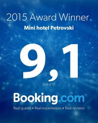 Mini hotel Petrovski
