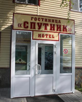 Gostinitsa Sputnik