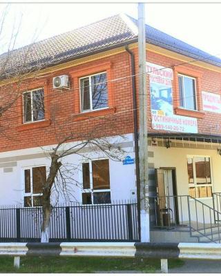 Tulsky Lago-Naki Guest House
