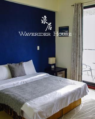 Waverider House