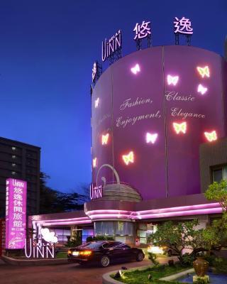 UINN RELAX HOTEL (New Taipei Linkou)