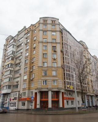 Apartments Na Tekucheva