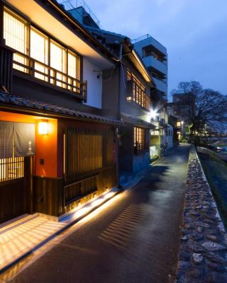 京都半兵衛麩度假屋