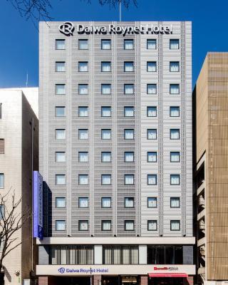 Daiwa Roynet Hotel Kokura Ekimae