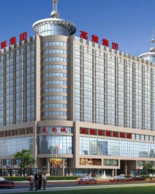 Yan'an Gaodee Garden Hotel