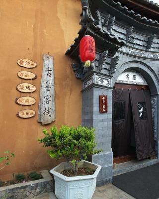 Shaxi Gumo Boutique Inn