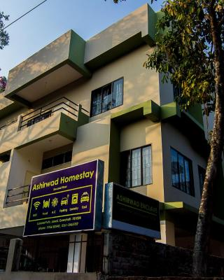 Ashirwad Homestay