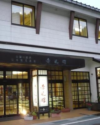 五箇山溫泉赤尾館旅館