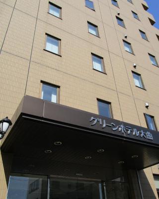 グリーンホテル 大曲