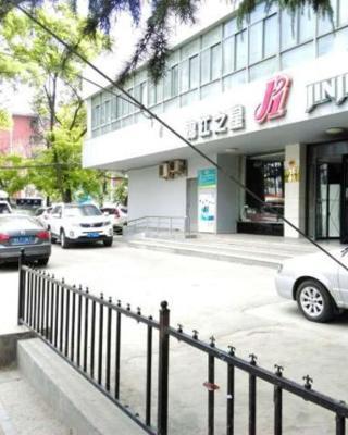 Jinjiang Inn Lanzhou Railway Station