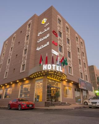 Retaj Hotel Apartments