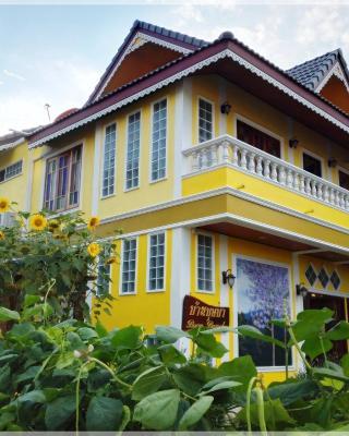 Baan Bussaba Hotel