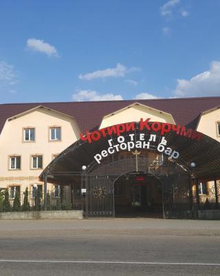 Four Inns