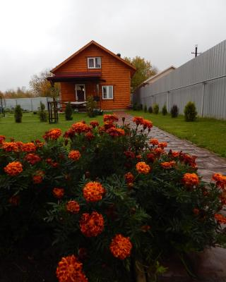 Holiday Home Vspolye