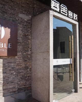 Humble House Hotel Harbin