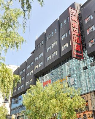 Shengmei Boutique Hotel Taiyuan