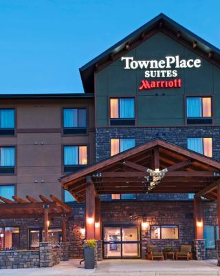 TownePlace Suites by Marriott Billings