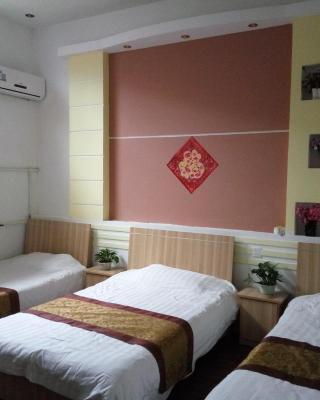 Taishan Mountain Hongmen Ivy Inn