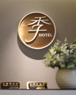 JI Hotel Kunming Green Lake Branch