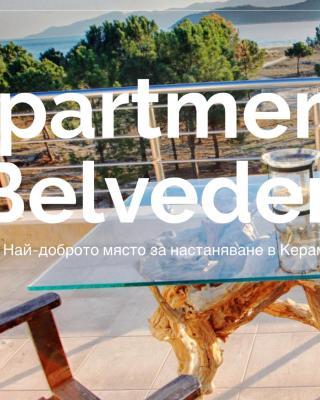 Belvedere Κeramoti
