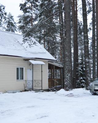 Guest House Landoha