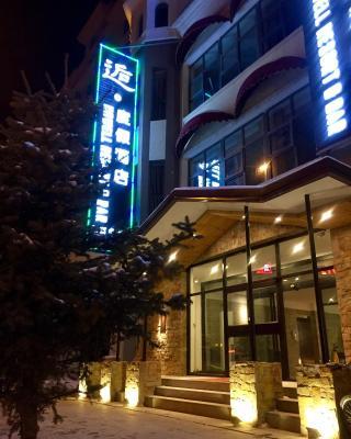 Howell Holiday Hotel Chongli