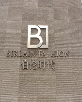 Shenyang Aima Theme Apartment