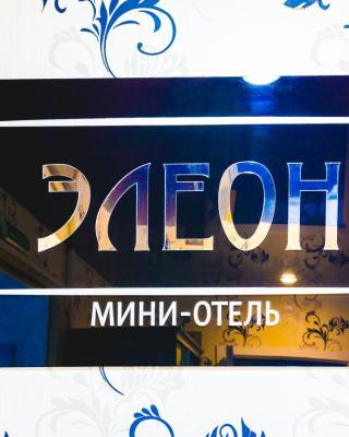Mini Hotel Eleon