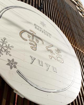 ゲストハウス 雪結 (yuyu)