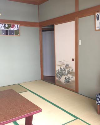 Natsumi no Sato
